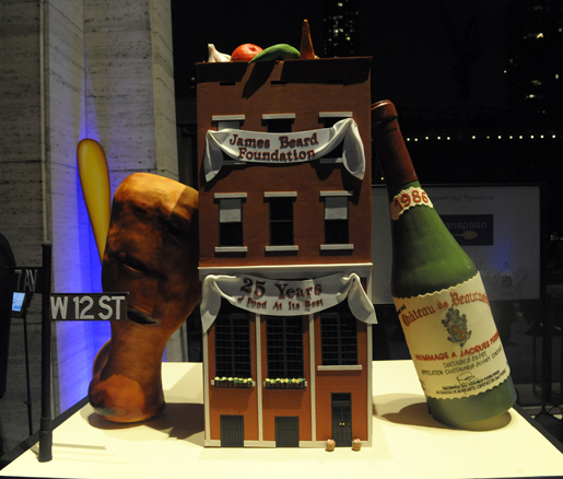 James Beard Foundation 25th anniversary cake by Duff Goldman (photo by Michael Harlan Turkell, courtesy James Beard Foundation)