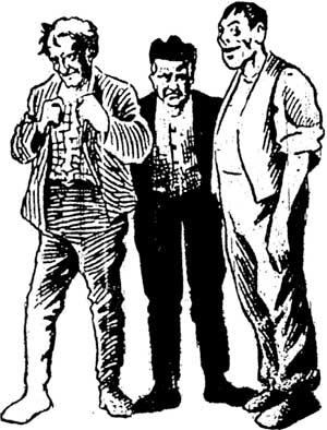 An artist's depiction of residents inside Dunning, published in 1898 in the Chicago Inter Ocean newspaper.