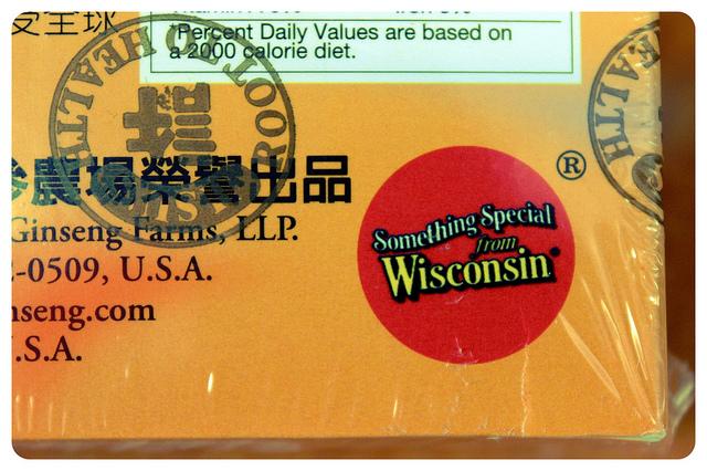 American ginseng from Hsu's Ginseng Enterprises in Wausau, Wisconsin (WBEZ/Louisa Chu)