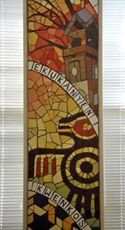 Detail of a Ga-Du-Gi mural (WBEZ/Bill Healy)