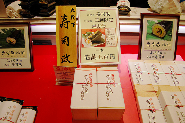 Most expensive eho-maki at Mitsukoshi in Tokyo, Japan on Setsubun (WBEZ/Louisa Chu)