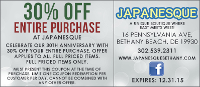 HG2015_japanesque_Coupon1