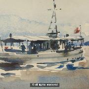 Straits Ferry NFS