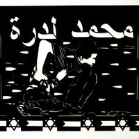 CROSSFIRE, Muhammed al-Durrah
