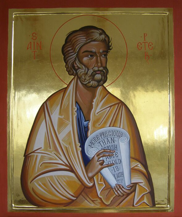 Byzantine St Peter