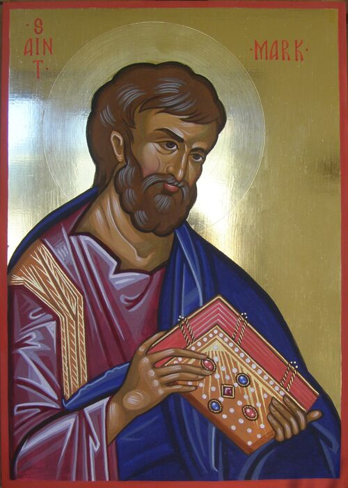 Byzantine St Mark Icon