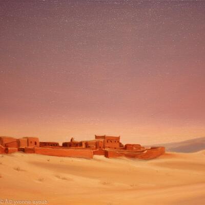 Saudi Desert Village Yamama