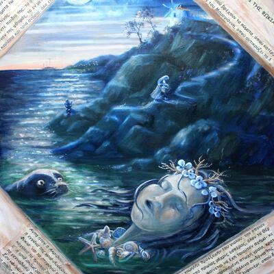 Papadiamantis The Seals Dirge