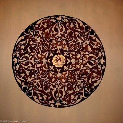 islamic art 1