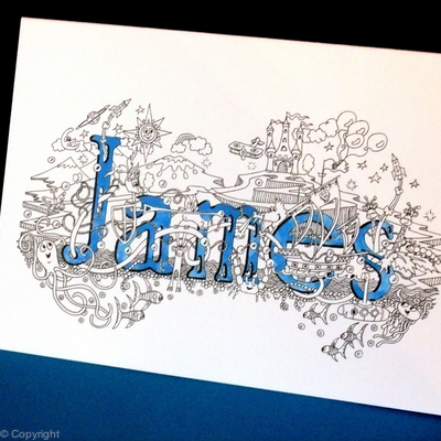 Name art card example James, I will produce any name for you like this in this style