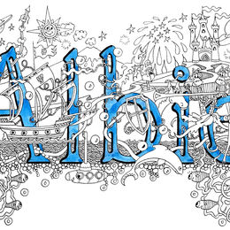 Albie boys name art design as a greeting card. Prints and scans available.
