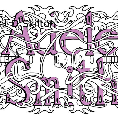 Example of a first name and family name with guitar design sold as a jpeg fto copy for your own use