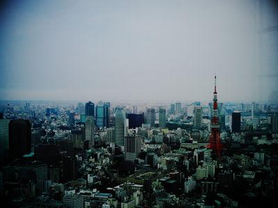 a cloudy sky in tokyo