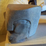 Side view of Warier's Head