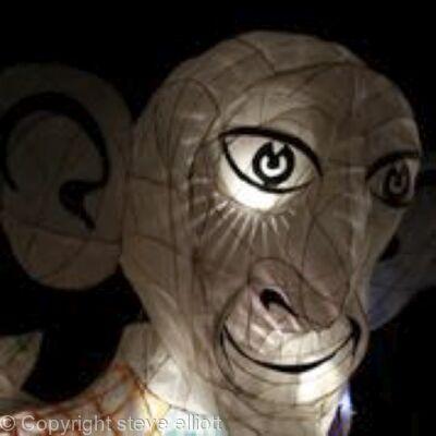 BFG giant lantern