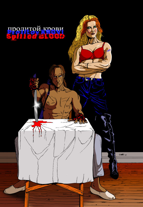 Spilled Blood - Issue 3 front cover design