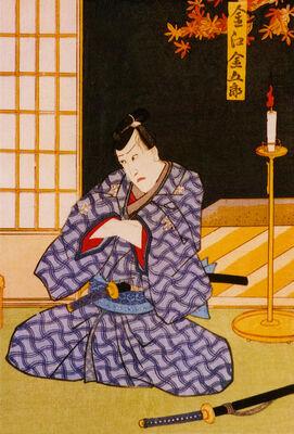 Samurai Contemplation