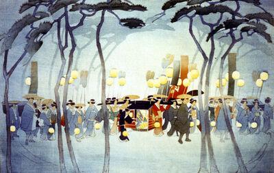 Japanese Procession