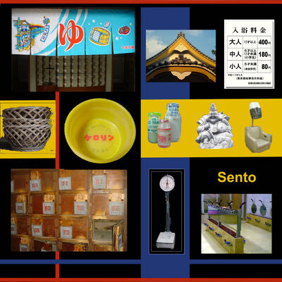 Japanese Public Bath