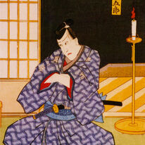 Samurai Contemplation