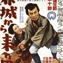 Japanese Movie Poster - Man from Agaki Mountains