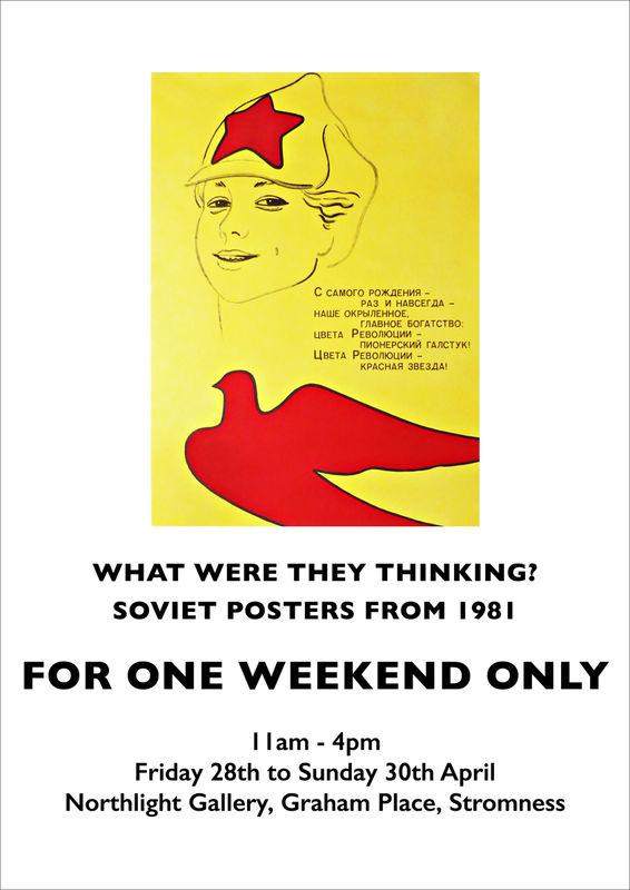 Soviet poster exhibition