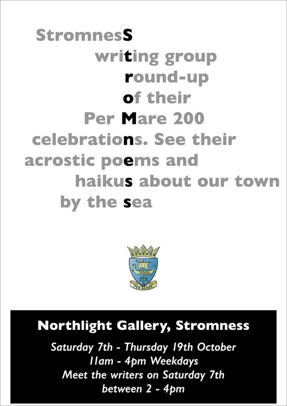 poster for SWG second Per Mare exhibition