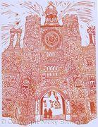 Henry VIII's Astrological Clock