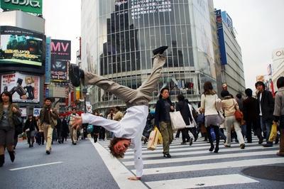shibuya handstand