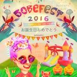 Bobefest 2016 festival poster