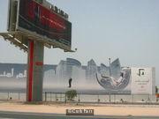 Another Dubai Billboard