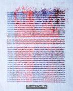 camberwelldnaembeddedtext-035