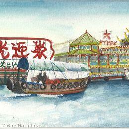 Sanpan Hong Kong