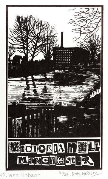 Victoria Mill, Manchester