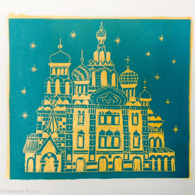 Russian Church 8