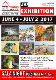 KC 2017 exhibition