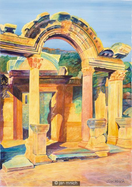 Syrian Arch, Ephesus