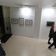Deconstruct/Reconstruct Exhibition