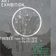 Exhibition Poster - Greece 2015