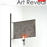 Art Reveal Issue 13 (cover)