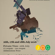 Alienation Exhibition Poster