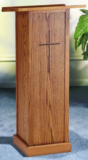 trinity oak full pedestal wooden lectern with cross front t 40