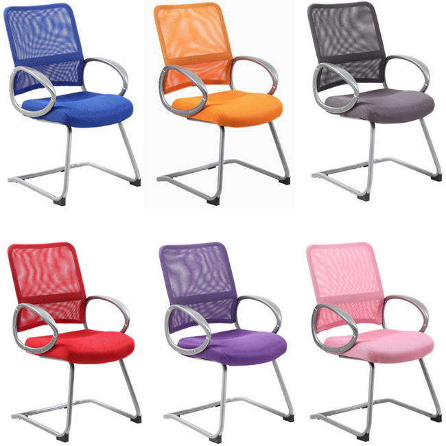 Beau Vibrant Managers Mesh Guest Chair By Boss, B6419   Stock #28385