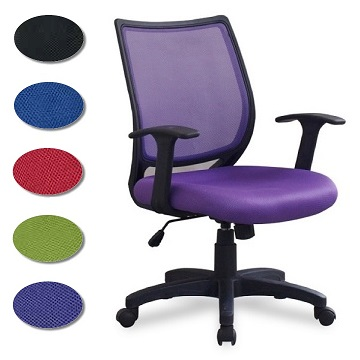 1149 X Sel Colorful Mesh Back Task Chair