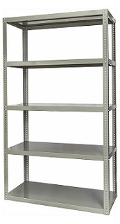 hcs482484-5hg-high-capacity-reinforced-bolted-shelving