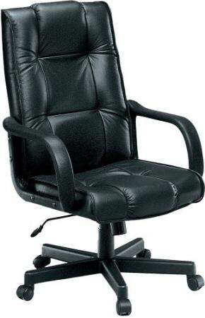 520l-executive-high-back-leather-office-chair