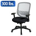 Click here for more Executive White DuraFlex Back and Black Mesh Seat Chair by Office Star by Worthington