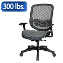 Click here for more Executive Charcoal DuraFlex Back and Seat Chair by Office Star by Worthington