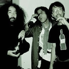 Acid Mothers Temple SWR