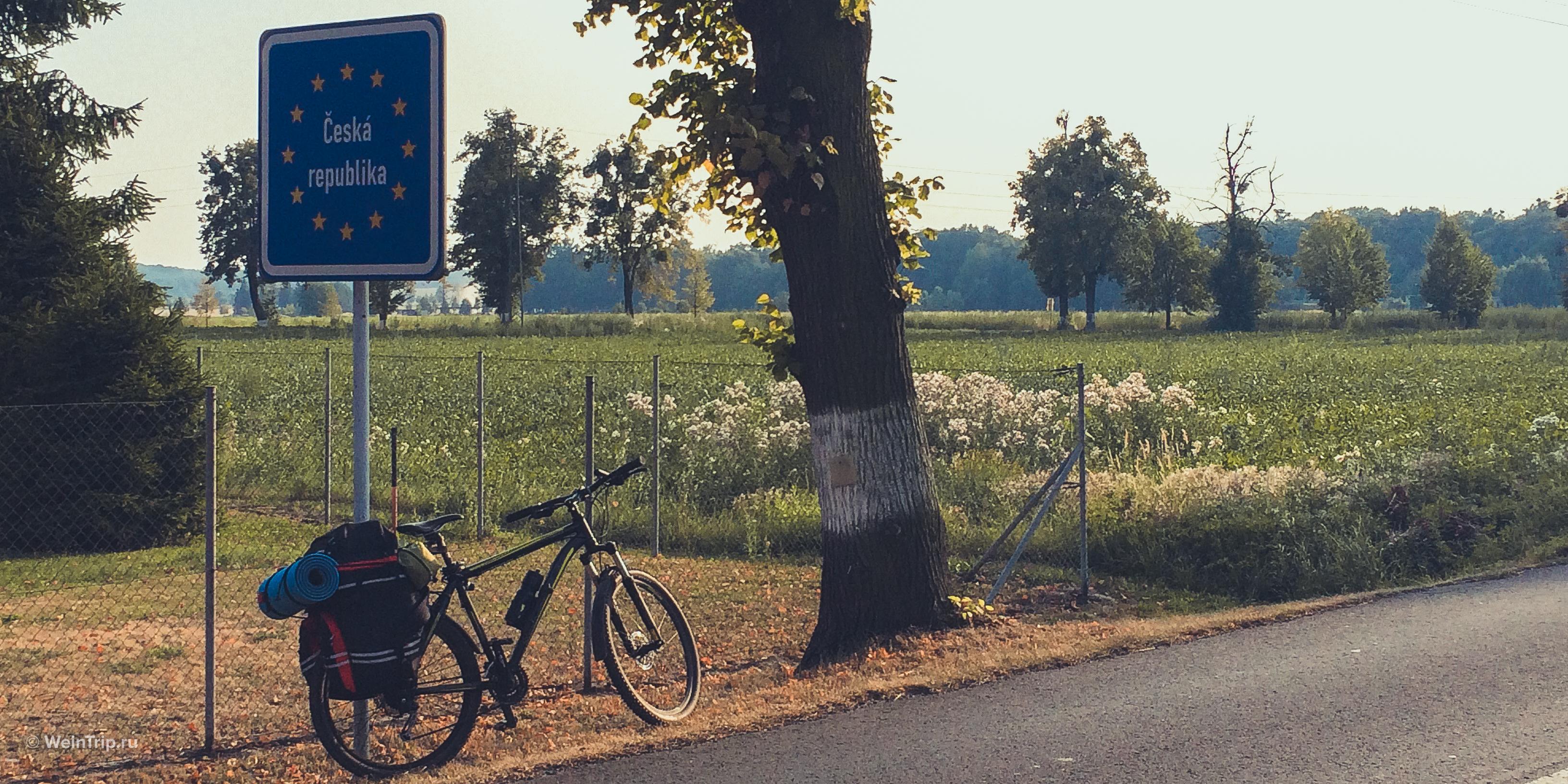 Путешествие на велосипеде по Европе. Часть 2. Из Польши в Чехию.